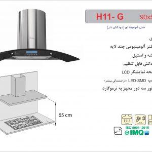 راهنمای نصب هود شومینه ای کد H11-G اخوان