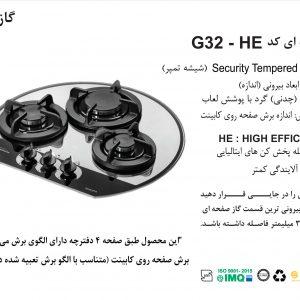 راهنمای نصب گاز رومیزی کد G32 اخوان