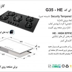 راهنمای نصب گاز رومیزی کد G35 اخوان