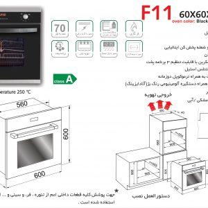 راهنمای نصب فر برقی و گازی اخوان کد F11