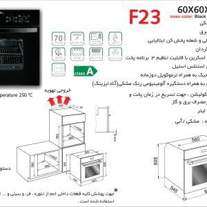 راهنمای نصب فر برقی و گازی اخوان کد F23