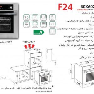 راهنمای نصب فر برقی و گازی اخوان کد F24
