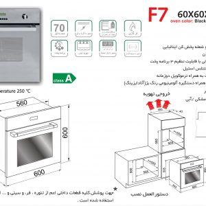 راهنمای نصب فر برقی و گازی اخوان کد F7